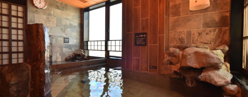 天然温泉「天都の湯」