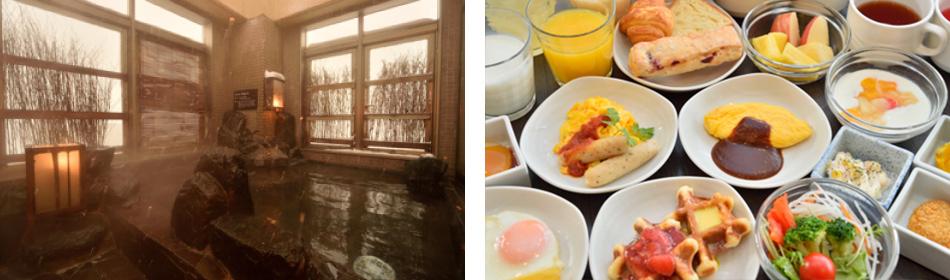 温泉と朝食バイキング