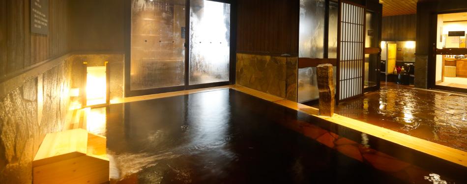 天然温泉 御笠の湯