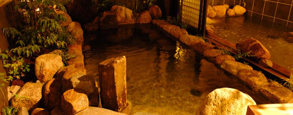 天然温泉 阿智の湯