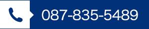 TEL:087-835-5489