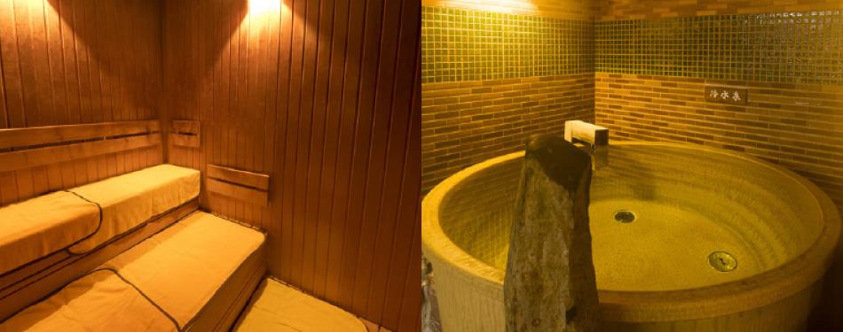 高温サウナ・冷水泉