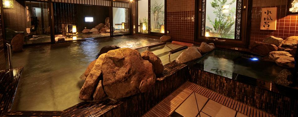 天然温泉大浴場「袖湊の湯」