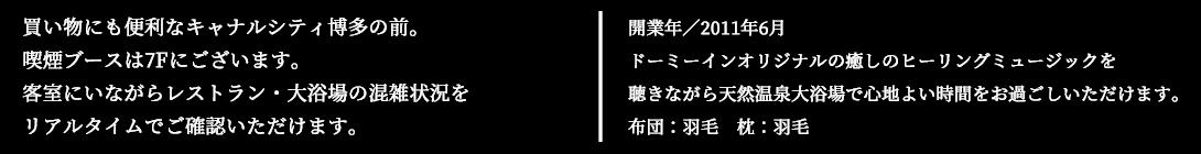 東京メトロ日比谷線小伝馬町駅3番出口より徒歩約20秒!都心主要スポットへ軽快アクセス!2016年9月オープン!