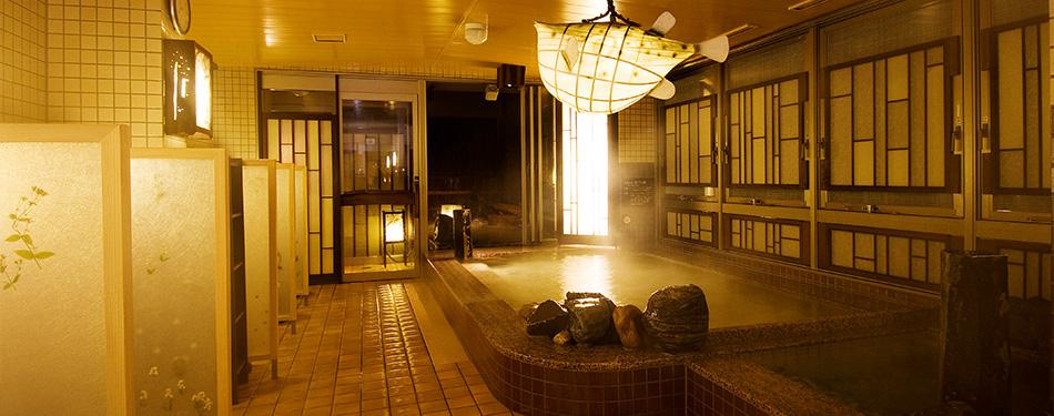 天然温泉 関門の湯