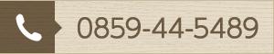 TEL:0742-20-5489